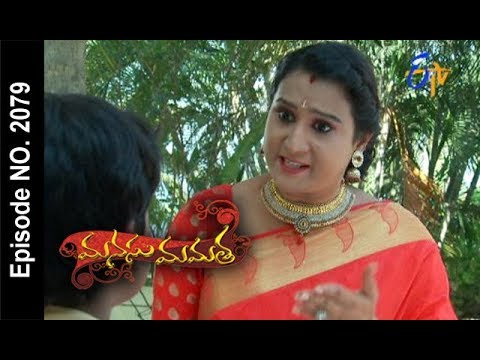 Manasu Mamata | 20th September 2017| Full Episode No 2079 | ETV Telugu
