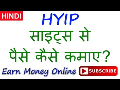 hyip-i-e-how-to-earn-money-from-hyip-sites