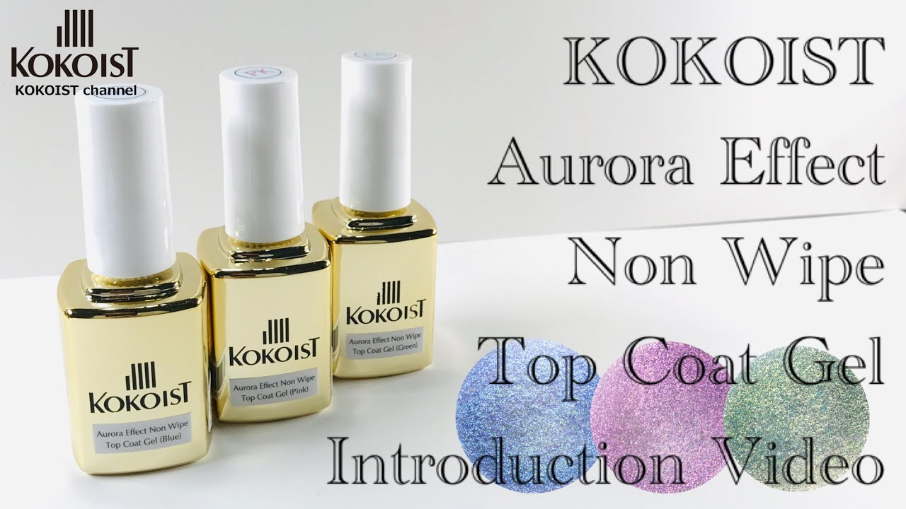 【New Release】Even though it is a Non Wipe Top Coat Gel , the finish is glitter!/オーロラエフェクト
