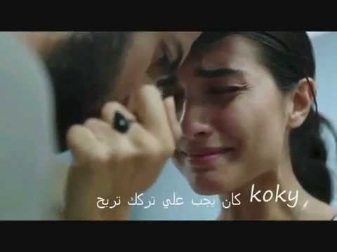 Elif ve Ömer- Miley Cyrus- Wrecking Ball -مترجمه