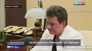 Школу в микрорайоне 8-ЮЗ Владимира сдадут в 2019 году или кого хочет обмануть Светлана Орлова