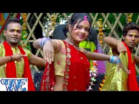 HD D.J पे नाचा हो कांवरिया - Gaura Ke Dulha Bhole Baba | Ravi Raj | Bhojpuri Kanwar Bhajan 2015