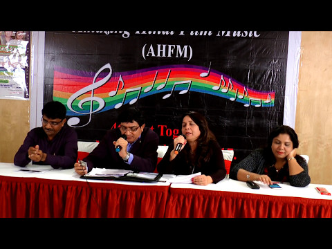 AHFM GT - 4  : QUIZ AND PRIZE DISTRIBUTION.