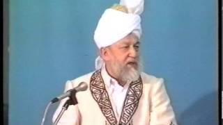 Urdu Khutba Juma on April 1, 1994 by Hazrat Mirza Tahir Ahmad