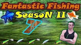 Fantastic Fishing Season II Серия 7 Чавыча VS Пинагор