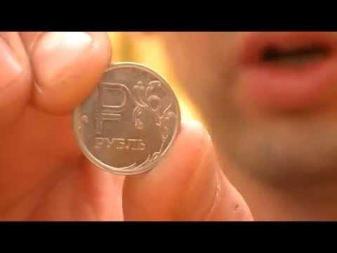 монеты со знаком 1 рубль 2014