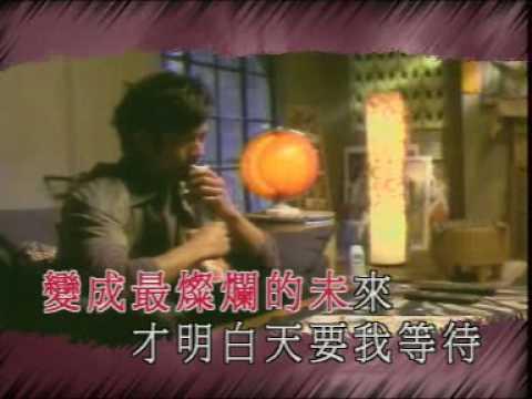 Aaron Kwok - Wei Yi Se Cai