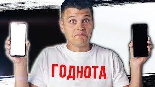 SAMSUNG МЕНЯЮТ ВСЁ 🔥 МЕГА ЭКСПЕРИМЕНТ С ДВУМЯ GALAXY A50