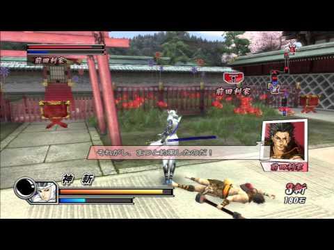 Sengoku Basara 2:Heroes Stage 12 Speedrun: Maeda Clan Feud