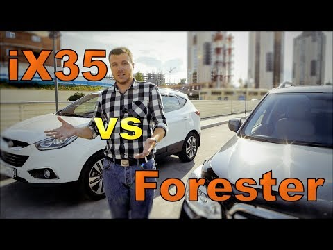 Что выбрать из б/у? Hyundai IX35 или Subary Forester? ( Сравнение автомобилей от РДМ-Импорт )