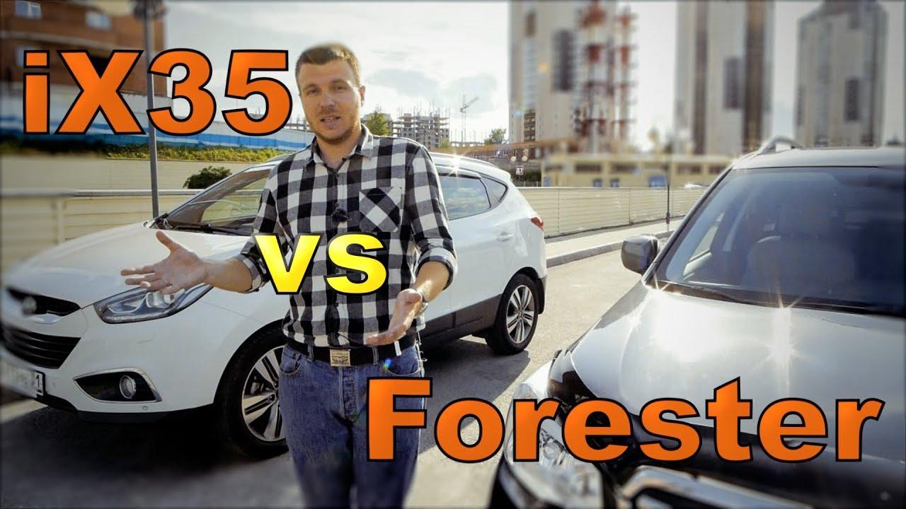 Большой выбор запчастей б/у из европы для автомобилей hyundai santa fe ➤ компания ф-авто ☎ +375 (29) 321 4444 гарантия, доставка по рб и.