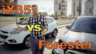 Что выбрать из б у Hyundai iX35 или Subary Forester Сравнение автомобилей от РДМ Импорт смотреть