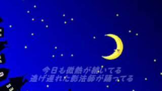熊谷幸子 - 女神とピアニスト