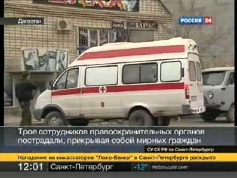 Спецоперация в Хасавюрт, Дагестан (05.01.11)