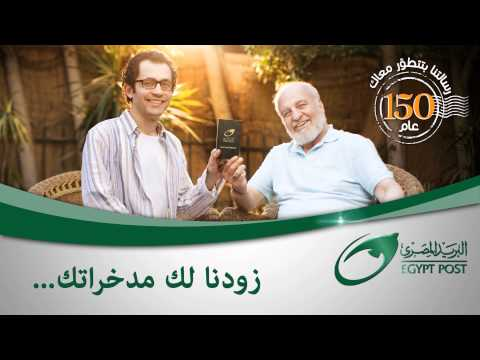 EGYPT POST البريد المصري BY DIGITAL DREAMS LED SCREEN EGYPT