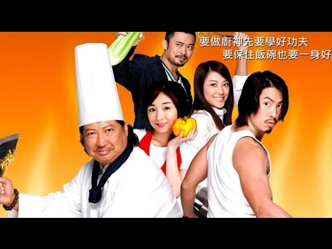 Best Kung Fu Master in The World - New Martial Arts Movies 2016 Full Movie English Hollywood