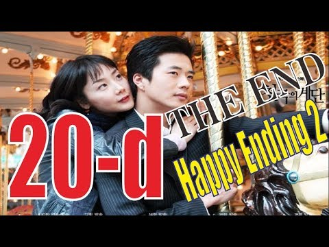 Stairway To Heaven Episode 20 Sub Indo Part4 [End Happy Ending 2]