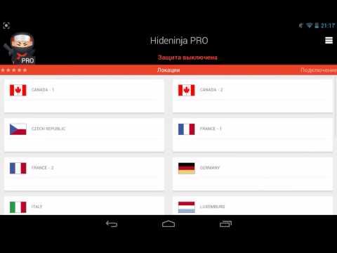 Обход санкций в крыму для андроид