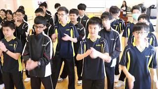 葵涌循道中學 Kwai Chung Methodist College