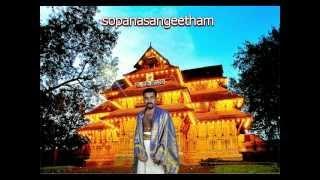sopana sangeetham by Sooranadu Harikumar (palampallil devi sopanam  -thyani)