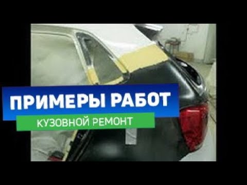 Кузовной ремонт VOLKSWAGEN POLO 2012г