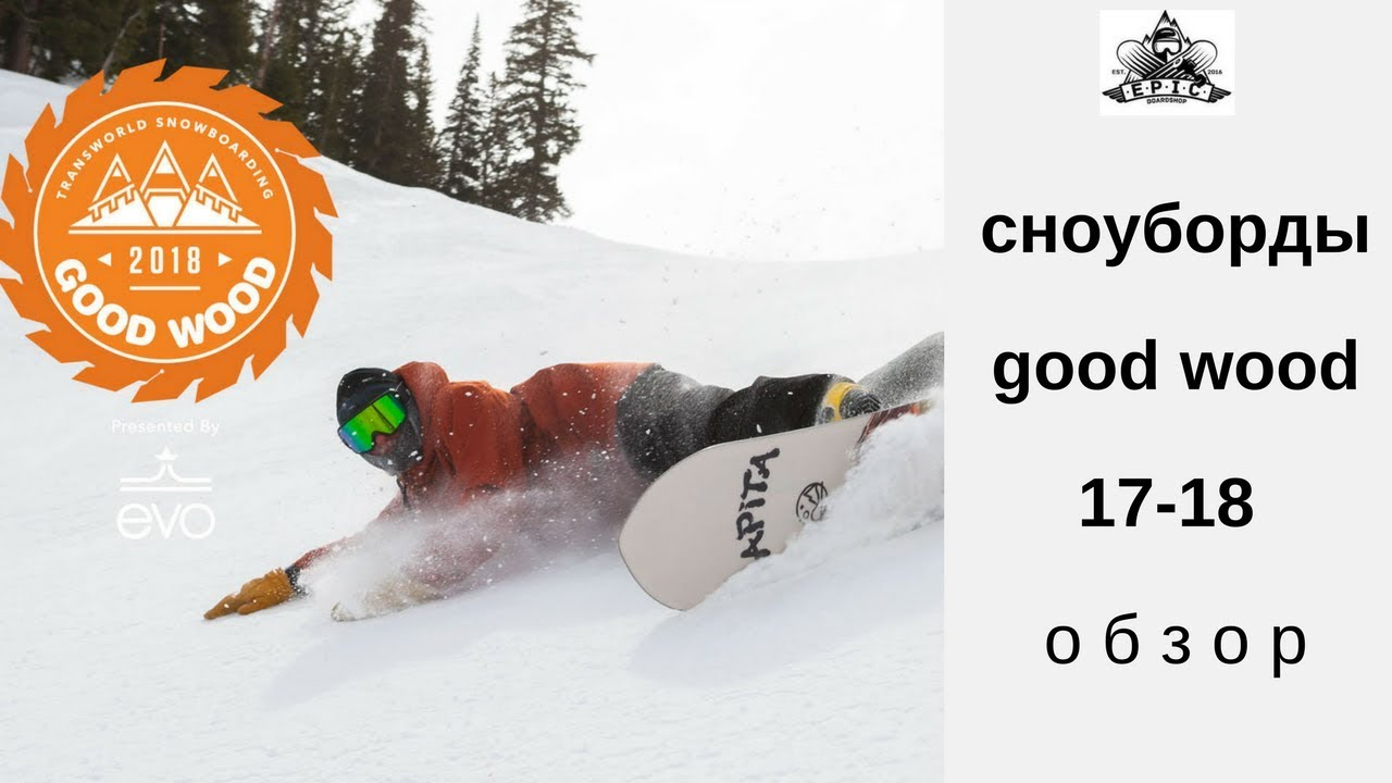 the impact of snow boarding on retail marketing The reform seeks to attract investments in operations and marketing, improve the availability of goods for the consumer  expected impact of fdi in retail.