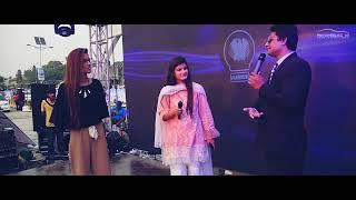 PakWheels Islamabad Auto Show 2017 - Teaser