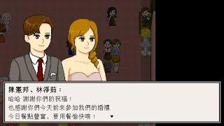 Thousandvideo 婚禮影片 - 編號36