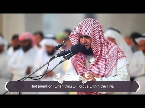 Salman Al utaybi  Surah Noor with English Sub