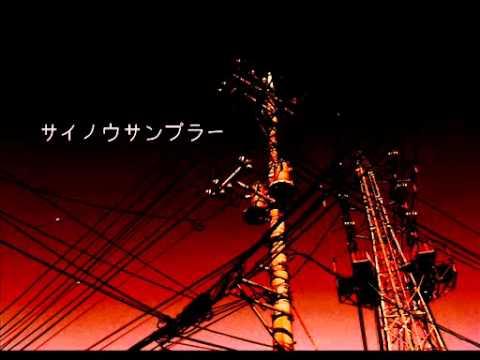【初音ミク】「サイノウサンプラー」【オリジナル】