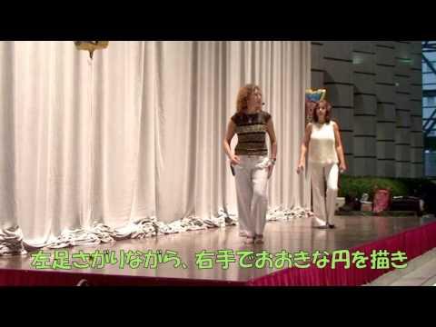 Line Dance WOW Tokyo choreo'd by Ria Vos, Kate Sala & The Tokyo Line Dancers - Full Teach