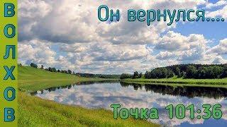 Русская Рыбалка 4- Лещ вернулся...