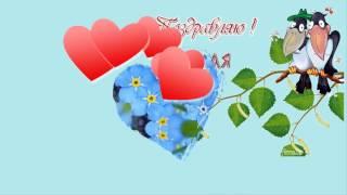 Первомай.  С праздником Весны, Мира и Труда!  Поздравление на 1 Мая