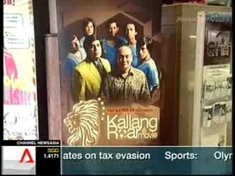 Kallang Roar the movie on CHANNEL NEWS ASIA