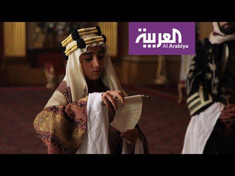 صباح العربية | -ولد ملكا- في السينما السعودية في سبتمبر  - 13:53-2019 / 7 / 11