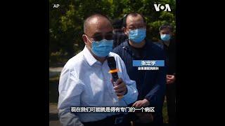 武汉金银潭医院院长:要做好和新冠长期共存的准备