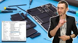 Когда, как и где менять батарею MacBook (Air, Pro, Retina)?(, 2018-04-26T17:36:52.000Z)
