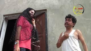 Tharki Numberdar Pyar Ki Talash Billo Rani Must Watch New Funny Shahzad Production