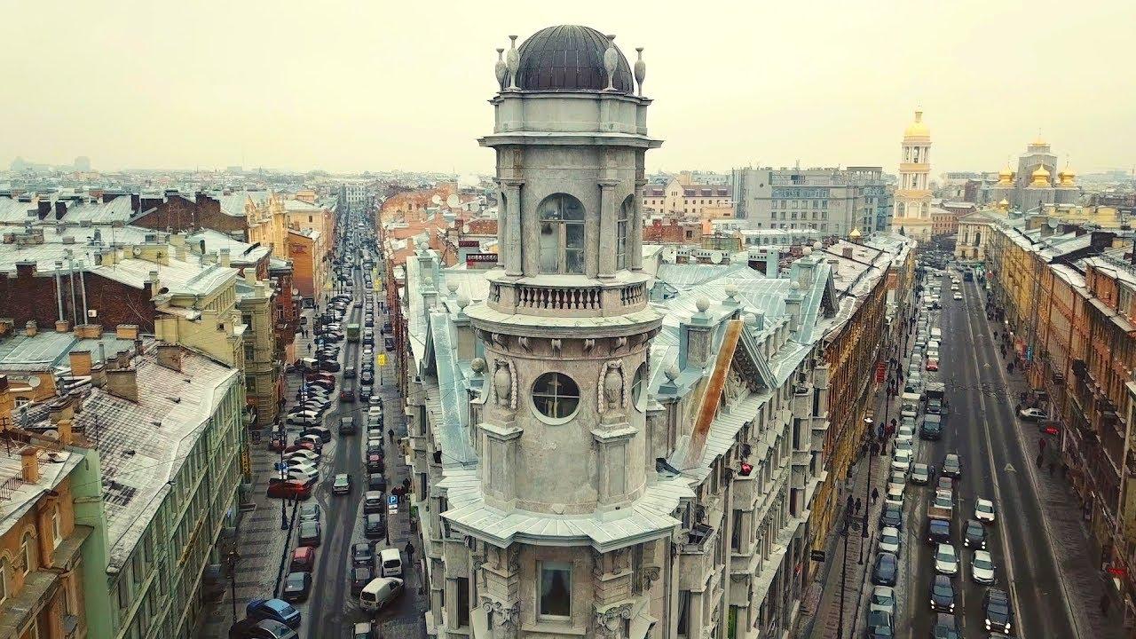 Самые необычные жилые дома города Санкт-Петербурга - YouTube