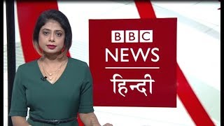 Pakistan में Asif Ali Zardari की गिरफ़्तारी के बाद गरमाई सियासत BBC Duniya With Sarika BBC Hindi