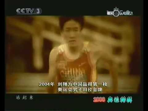 Jackie Chan sings - Stand Up 2008 Beijing Olympics Music Video
