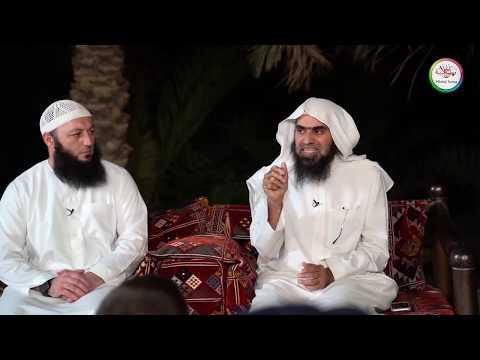 Знания и их достоинства | Шейх Халид аль-Фулейдж