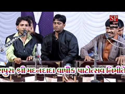 DUDHAI BHAJAN BIRJU BAROT PRAVIN SURDAS JUGAL BANDHI ભાગ 5