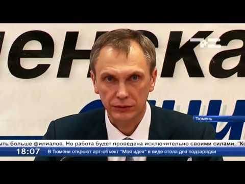 Слияния «Запсибкомбанка» и ВТБ 24 не будет