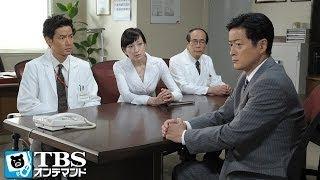 ある日、仙道(岸部一徳)の妻で開業医の昌江(水沢アキ)が病院を訪れる。こ...