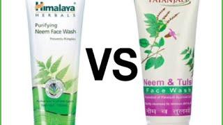 Patanjali Neem Tulsi Face wash VS Himalaya Neem Face Wash
