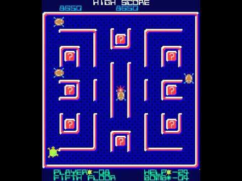 Arcade Game: Turtles (1981 Konami (Stern license))