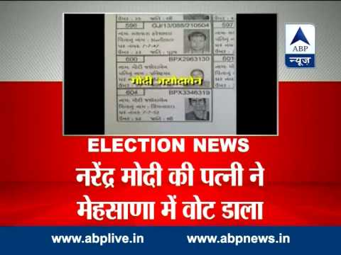 Narendra Modi's wife Jashodaben casts her vote, steps before camera for the first time
