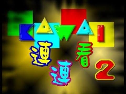 [TGHT#1] Hướng dẫn tải game Pikachu 2003