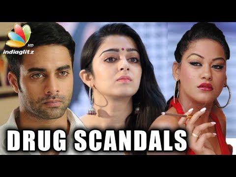 Ravi Teja, Charmi And Others In Drug Racket ? | Hot Cinema News